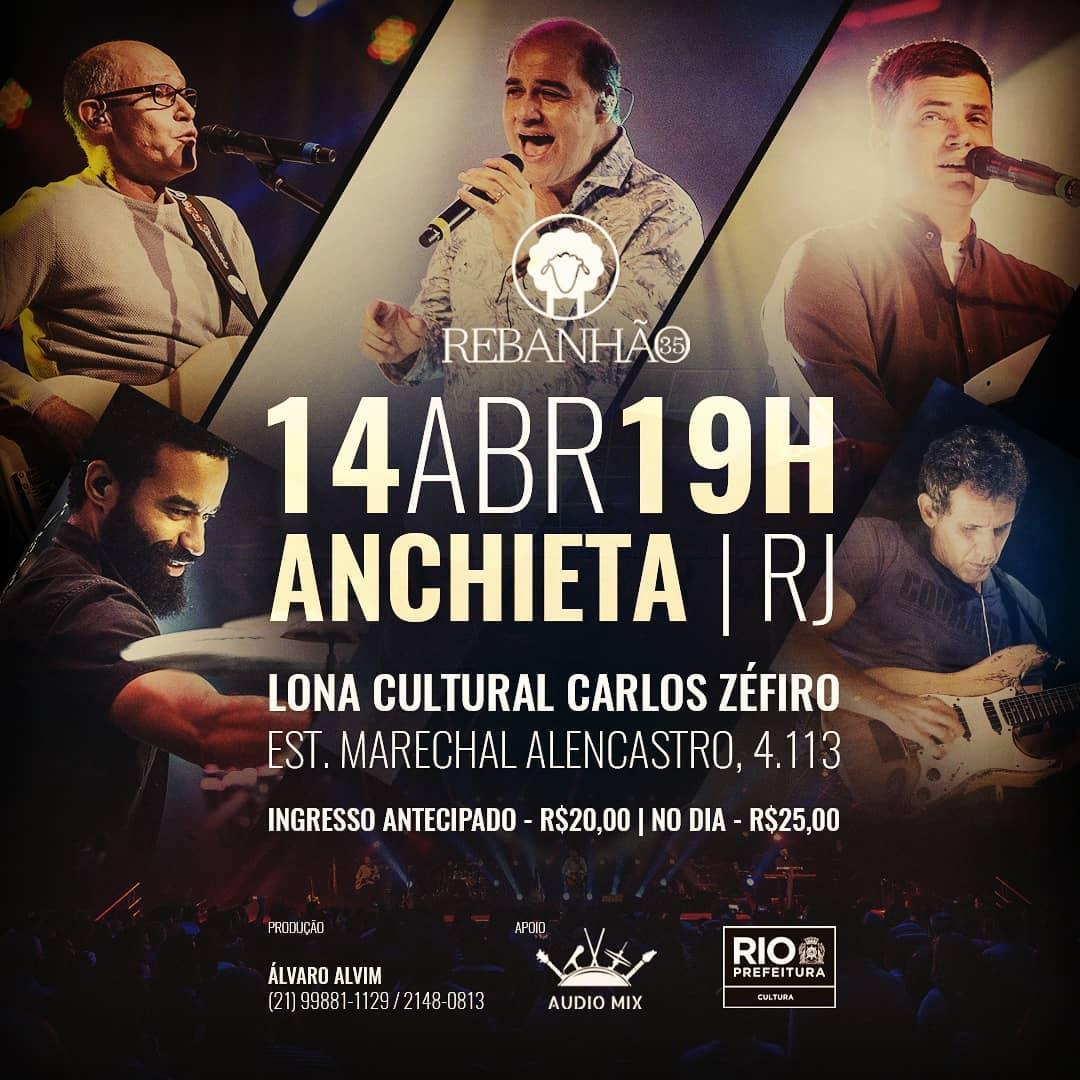 Lona Cultural Carlos Zéfiro